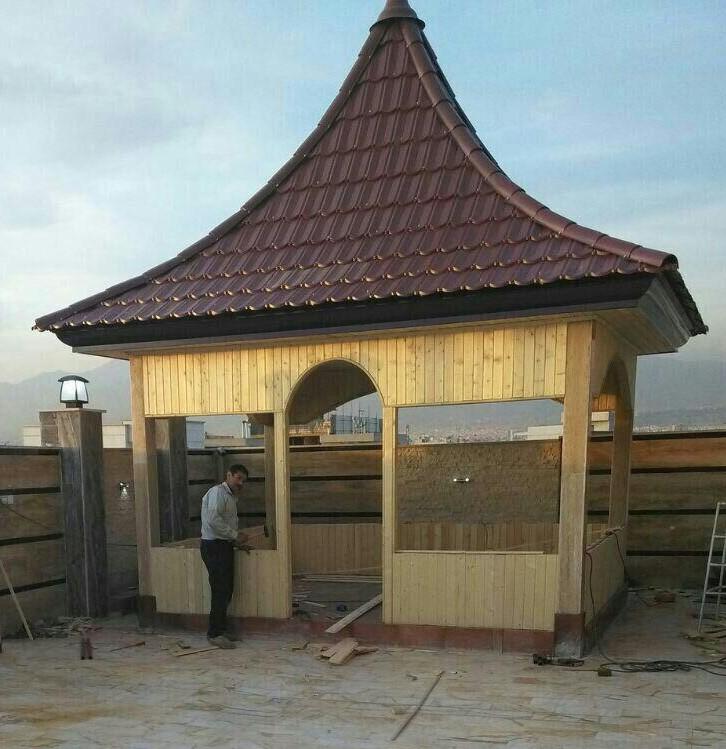 آلاچیق چوبی باسقف شیپوری